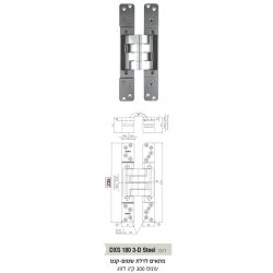 צירים נסתרים דגם DXS 180 3-D Steel